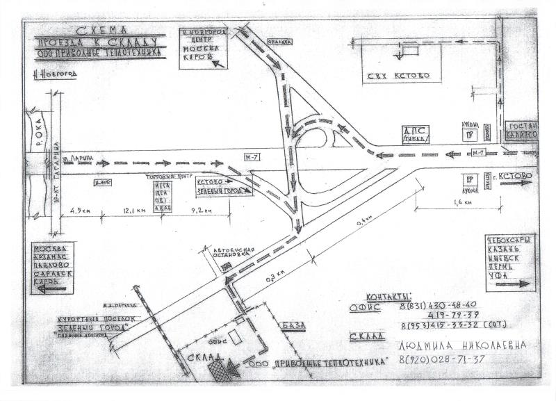 Схема проезда на склад (новая)