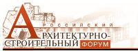 logo_exc
